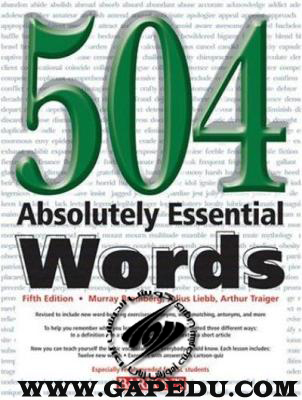 504-Absolutly-Essential-Words copy